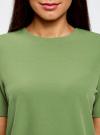 Платье из плотной ткани с молнией на спине oodji #SECTION_NAME# (зеленый), 21910002/42354/6200N - вид 4