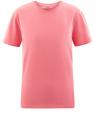 Футболка мужская oodji #SECTION_NAME# (розовый), 5B621002M/44135N/4100N