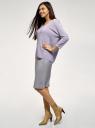 Джемпер свободного силуэта с вырезом-капелькой на спине oodji для женщины (фиолетовый), 63812627/47561/8091X