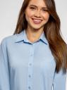 Рубашка базовая из хлопка oodji для женщины (синий), 13K03007B/26357/7000N