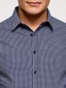 Рубашка принтованная из хлопка oodji #SECTION_NAME# (синий), 3L110308M/19370N/7510F - вид 4