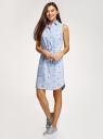 Платье хлопковое на кулиске oodji для женщины (синий), 11901147-4B/45202/1070O