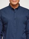 Рубашка приталенная с мелким принтом oodji #SECTION_NAME# (синий), 3L110230M/44494N/7975G - вид 4