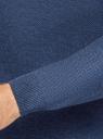 Джемпер хлопковый с круглым вырезом oodji #SECTION_NAME# (синий), 4L112227M/21166N/7500M - вид 5