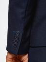 Пиджак приталенный с декоративной отделкой oodji #SECTION_NAME# (синий), 2L420211M/47308N/7975O - вид 5