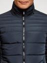Куртка стеганая с капюшоном в воротнике oodji для мужчины (синий), 1B111004M/44330N/7901N