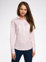 Рубашка приталенная с нагрудными карманами oodji #SECTION_NAME# (розовый), 11403222-4/46440/4010S - вид 2