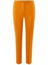 Брюки классические зауженные oodji для женщины (оранжевый), 21700201B/38253/5900N