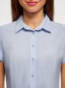 Рубашка хлопковая с коротким рукавом oodji #SECTION_NAME# (синий), 13K01004-1B/14885/7010D - вид 4