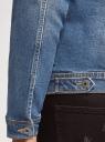 Куртка джинсовая с нагрудными карманами oodji #SECTION_NAME# (синий), 6L300010M/46627/7500W - вид 5