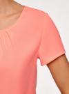 Блузка свободного силуэта с вырезом-капелькой oodji #SECTION_NAME# (розовый), 11411157/46633/4100N - вид 5