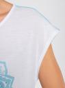 Футболка принтованная с шифоновой спинкой oodji для женщины (белый), 14700005-1R/45475/1073P