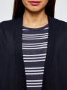 Кардиган удлиненный без застежки oodji для женщины (синий), 63212574-1/45641/7900N