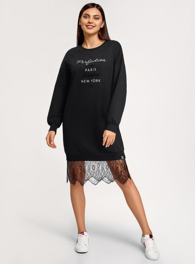 Платье свободного кроя с кружевом oodji #SECTION_NAME# (черный), 14008031/46155/2991P