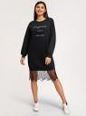 Платье свободного кроя с кружевом oodji #SECTION_NAME# (черный), 14008031/46155/2991P - вид 2