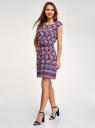 Платье вискозное с поясом oodji #SECTION_NAME# (фиолетовый), 11910073-3B/26346/8373E - вид 6