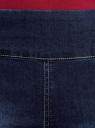 Джинсы-легинсы с высокой посадкой на эластичном поясе oodji для женщины (синий), 22104026-1/37977/7900W