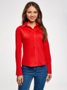 Рубашка базовая хлопковая oodji для женщины (красный), 21400391/33431/4500N