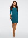 Платье трикотажное из фактурной ткани oodji #SECTION_NAME# (синий), 24001100-6/45351/7400N - вид 2