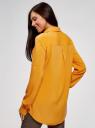 Блузка с нагрудными карманами и регулировкой длины рукава oodji для женщины (желтый), 11400355-8B/48458/5200N