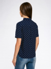 Блузка вискозная с короткими рукавами oodji #SECTION_NAME# (синий), 11411137B/14897/7930D - вид 3