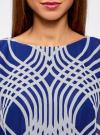 Платье из шифона с ремнем oodji #SECTION_NAME# (синий), 11900150-3/13632/7510O - вид 4