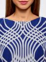 Платье из шифона с ремнем oodji для женщины (синий), 11900150-3/13632/7510O