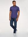 Рубашка базовая с коротким рукавом oodji для мужчины (синий), 3B240000M/34146N/7801N