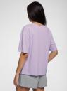 Пижама хлопковая с принтом oodji для женщины (фиолетовый), 56002243-1/47885N/8020P