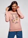 Свитшот хлопковый с принтом  oodji для женщины (розовый), 14801045-13/48015/4B79P