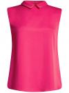 Блузка базовая без рукавов с воротником oodji #SECTION_NAME# (розовый), 11411084B/43414/4700N
