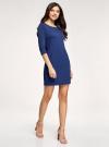 Платье трикотажное с рукавом 3/4 oodji #SECTION_NAME# (синий), 24001100-2/42408/7500N - вид 6