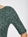 Платье облегающее с вырезом-лодочкой oodji #SECTION_NAME# (зеленый), 24008310-3/47255/6C10E - вид 5