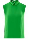 Блузка базовая без рукавов с воротником oodji #SECTION_NAME# (зеленый), 11411084B/43414/6A01N