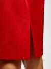 Юбка прямая с декоративным бантом на поясе oodji #SECTION_NAME# (красный), 21601302/32700/4500N - вид 4