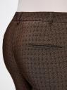 Брюки skinny из вискозы oodji для женщины (коричневый), 11707117/45560/3933G