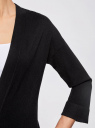 Кардиган без застежки с карманами oodji для женщины (черный), 73212397B/24526/2900N