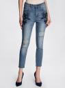 Джинсы slim с вышивкой на карманах oodji #SECTION_NAME# (синий), 12105102/46718/7500W - вид 2