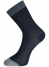 Комплект из трёх пар носков oodji #SECTION_NAME# (разноцветный), 57102908T3/15430/2 - вид 4
