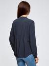 Блузка вискозная с отстрочками на груди oodji #SECTION_NAME# (синий), 21411121/47075N/7901N - вид 3