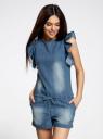 Комбинезон джинсовый с рукавами-крылышками oodji для женщины (синий), 13109008/18361/7500W