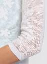 Кардиган ажурной вязки oodji для женщины (белый), 63210143-1/42948/1200N