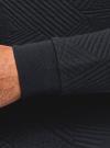 Свитшот из фактурной ткани с геометрическим узором oodji #SECTION_NAME# (синий), 5L113105M/47395N/7900N - вид 5