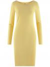 Платье трикотажное облегающего силуэта oodji #SECTION_NAME# (желтый), 14001183B/46148/5000N