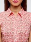 Рубашка базовая без рукавов oodji #SECTION_NAME# (красный), 11405063-4B/45510/124CE - вид 4