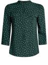 Блузка вискозная с регулировкой длины рукава oodji #SECTION_NAME# (зеленый), 11403225-3B/26346/6910G