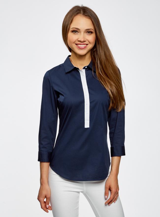Рубашка базовая прилегающего силуэта oodji для женщины (синий), 11406016/42468/7900N