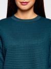 Свитшот из фактурной ткани с молнией на спине oodji #SECTION_NAME# (зеленый), 14801046/45949/6C00N - вид 4
