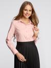Рубашка базовая из хлопка oodji #SECTION_NAME# (розовый), 11403227B/14885/4000N - вид 2