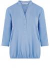 Блузка вискозная с рукавом-трансформером 3/4 oodji #SECTION_NAME# (синий), 11403189-2B/26346/7500N